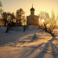 Церковь Покрова На Нерли прекрасным февральским днем