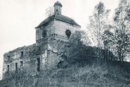 Церковь Церковь Иоанна Предтечи (1778), Собинский район