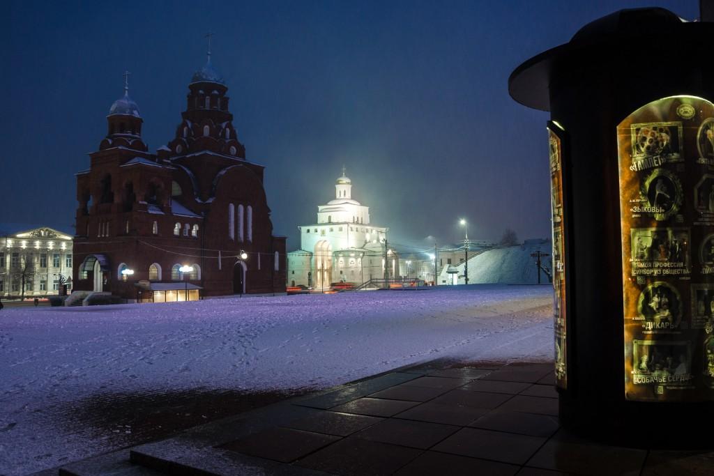 Ночь во Владимире, март 2018