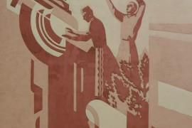 Оформление стен покровской детской школы искусств в советском стиле.