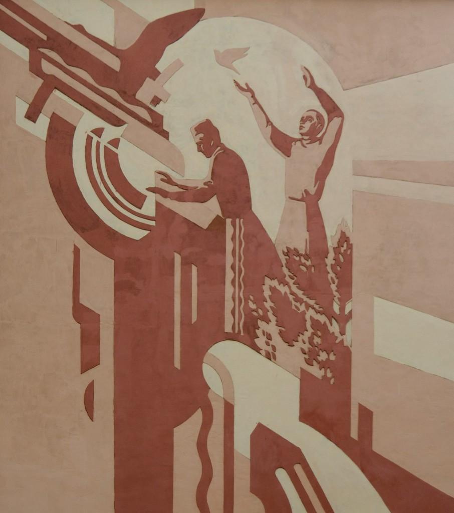 Оформление стен покровской детской школы искусств в советском стиле 01