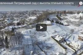 Патриарший сад во Владимире с высоты птичьего полета