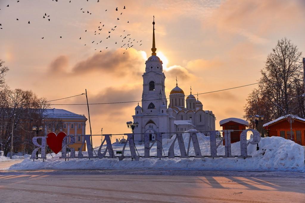 Февральское морозное утро ( Владимир 2018 ) 09