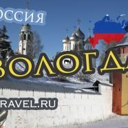 Зимняя Вологда 2018