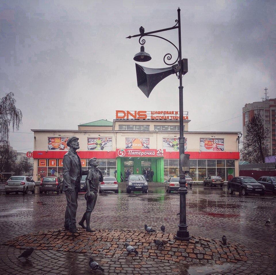 Владимир. Сквер Левитана