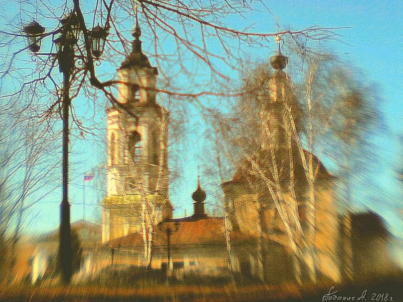 Градская церковь Владимир
