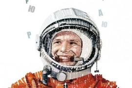В ознаменование дня космонавтики