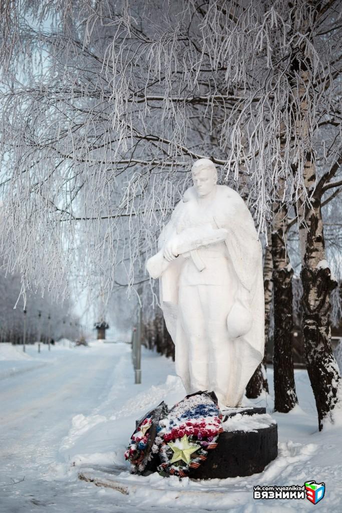 Памятник неизвестному солдату - Аллея славы (г.Вязники) 01