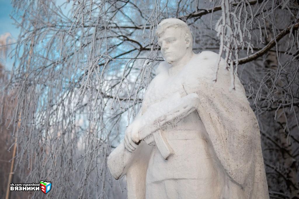 Памятник неизвестному солдату - Аллея славы (г.Вязники) 02