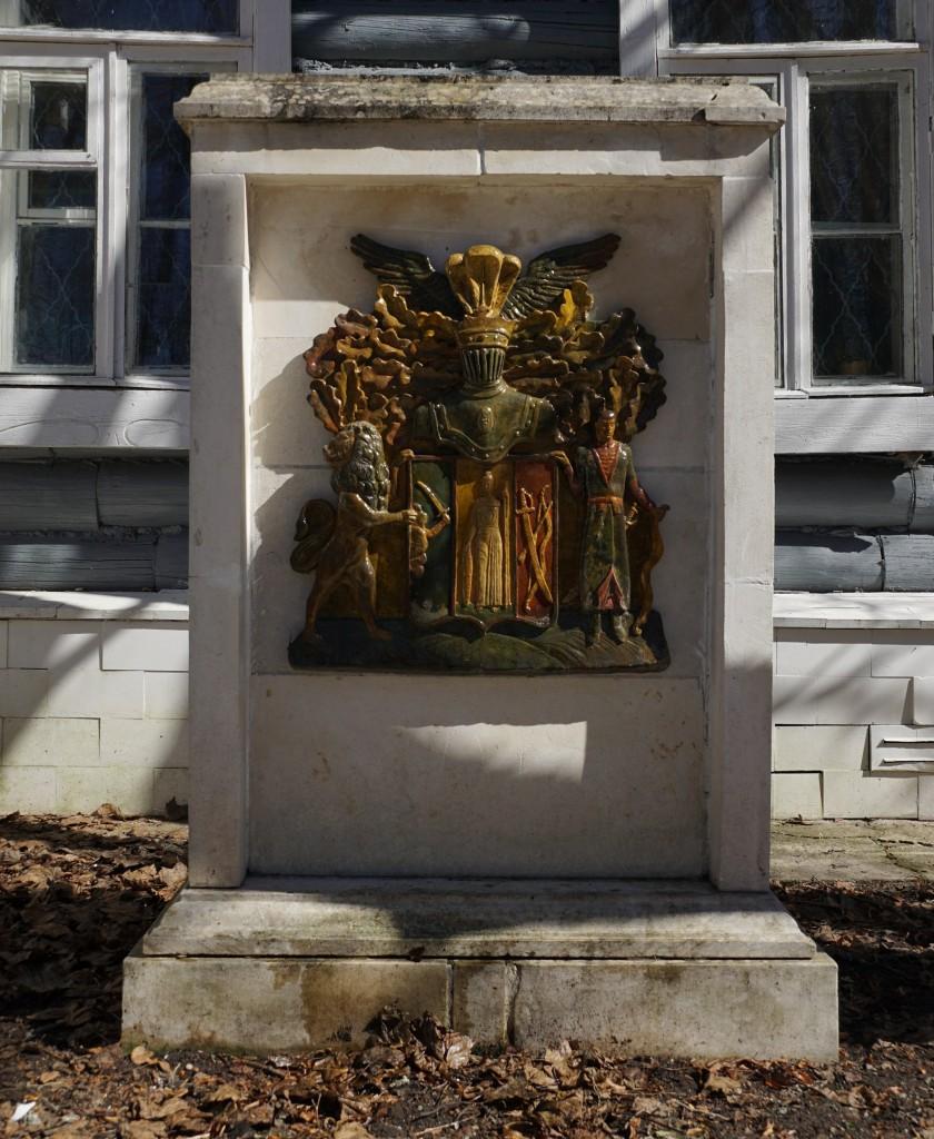 Усадьба Танеевых, Ковровский район, село Маринино 02