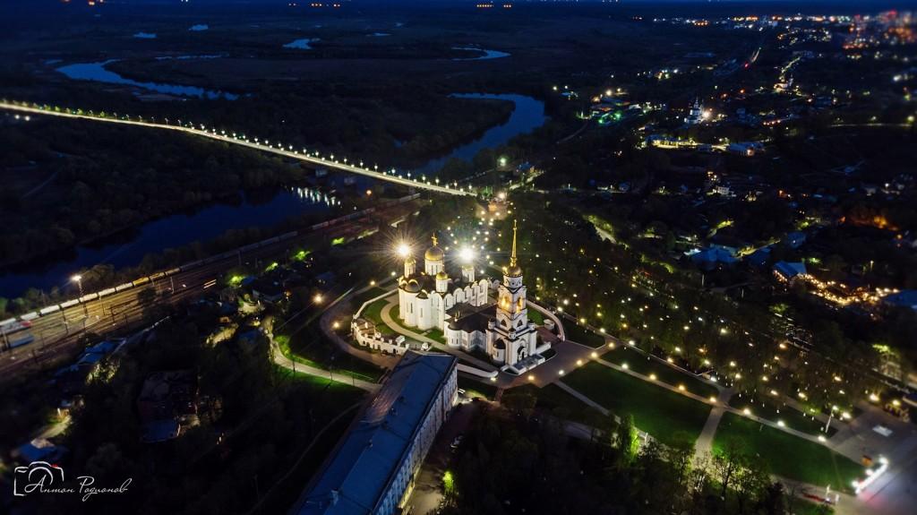 Владимир с высоты 21