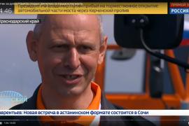 На открытии Крымского моста муромский строитель взял автограф у Путина для муромского музея