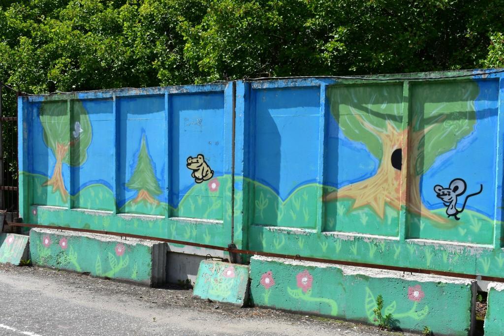 Граффити в парке Добросельский, г. Владимир 02