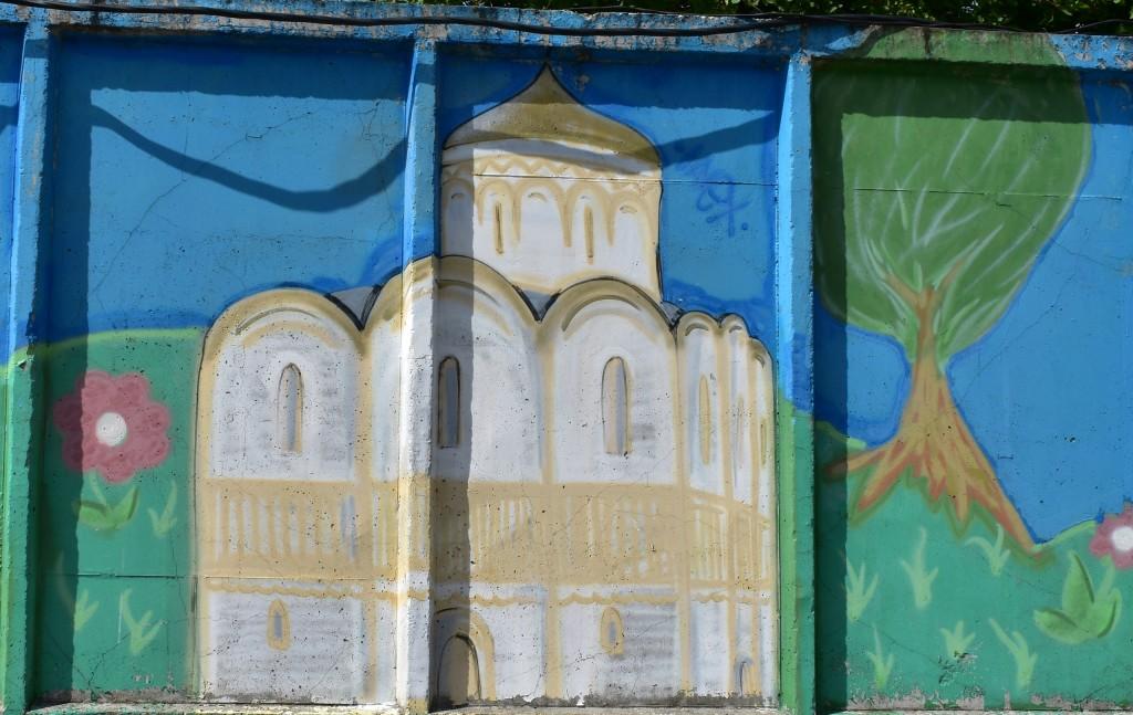 Граффити в парке Добросельский, г. Владимир 04