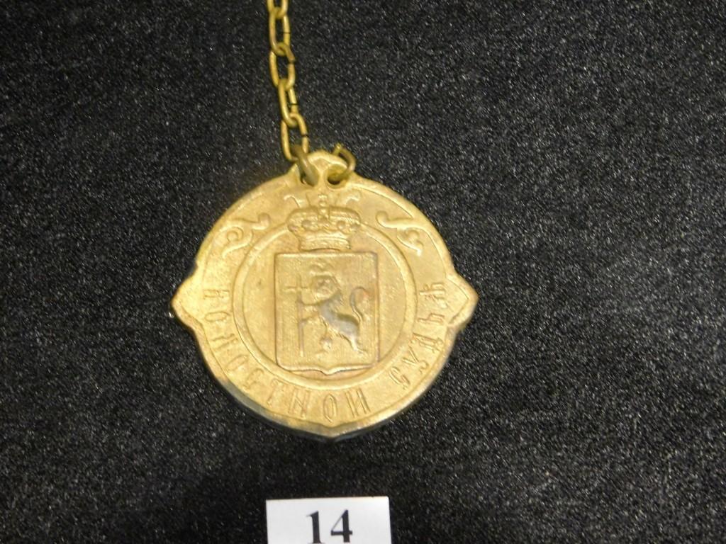 Гороховец, археологический музей 05