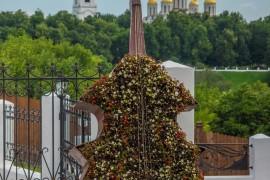 Владимир 4 августа 2018