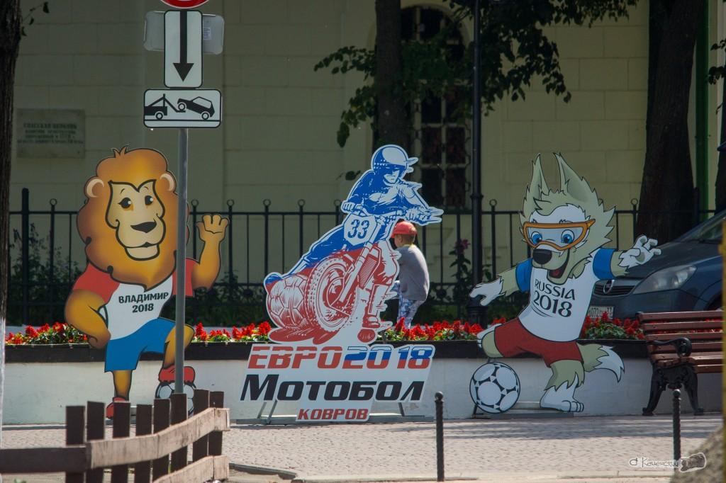 Владимир 4 августа 2018 04