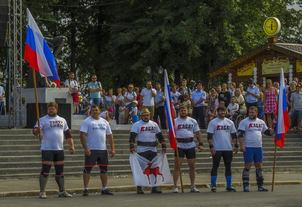 День молодежи во Владимире (лето 2018) 04