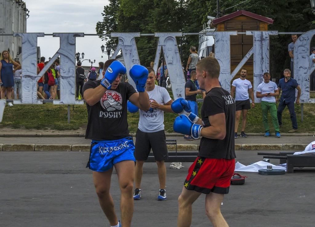 День молодежи во Владимире (лето 2018) 08