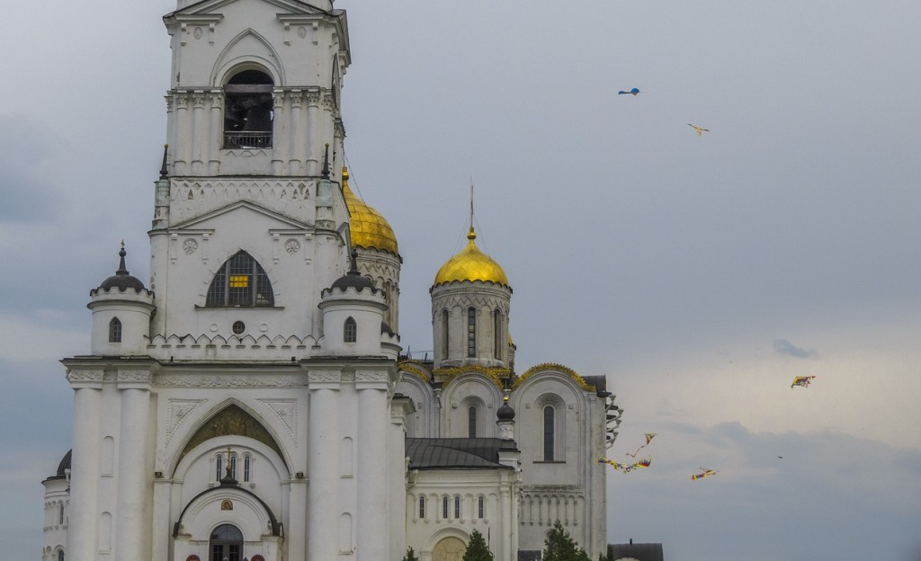День молодежи во Владимире (лето 2018) 10