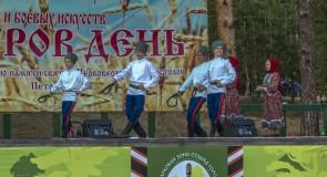Фестиваль казачьей культуры во Владимирской области на «Вшивой горке»