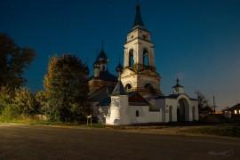 Церковь в селе Троицкое-Татарово