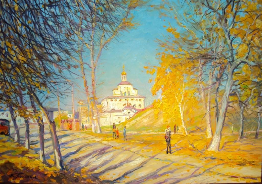 Картины с выставки Владимирские сезоны