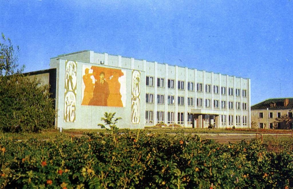 Город Вязники. 1981 год 03