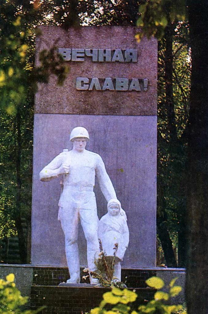 Город Вязники. 1981 год 06