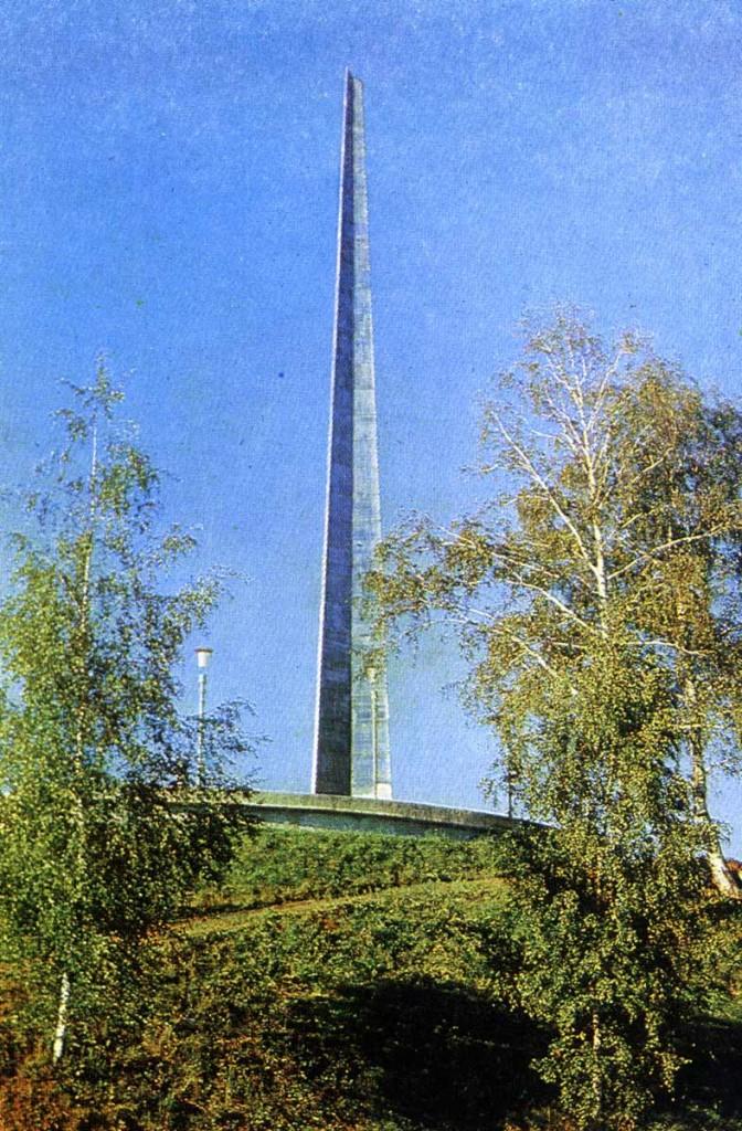Город Вязники. 1981 год 08