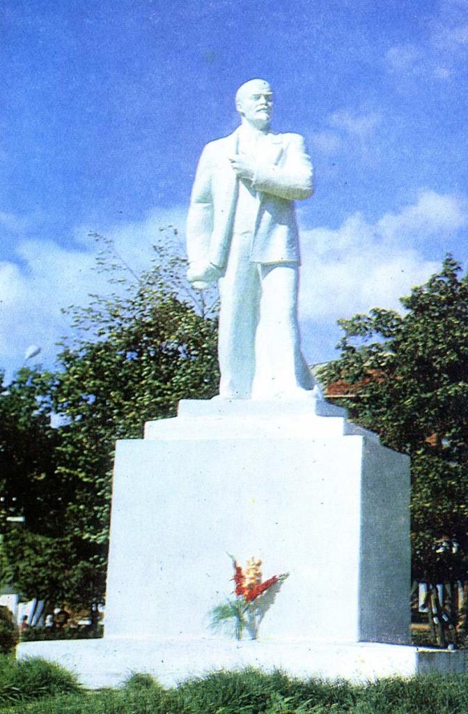 Город Вязники. 1981 год 10