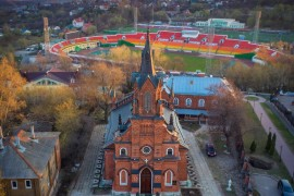 Храм Святого Розария (Владимир) с высоты