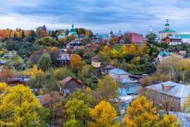 Яркий сентябрь во Владимире 2019