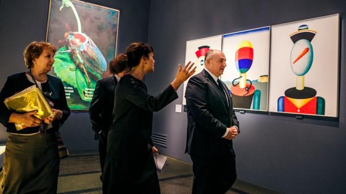 Галерея авангардного искусства