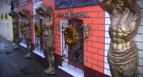 Дом с рыцарями во Владимире
