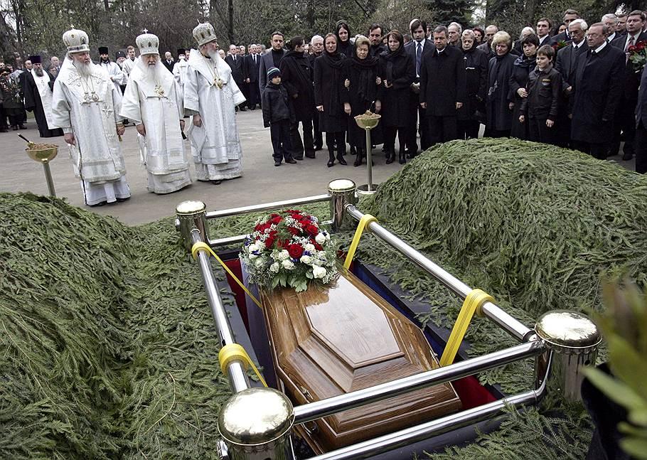 Прощание с первым президентом России Борисом Николаевичем Ельциным