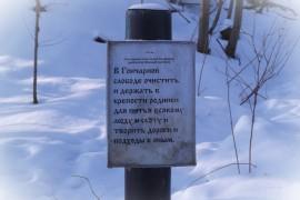 Гончарная слобода во Владимире