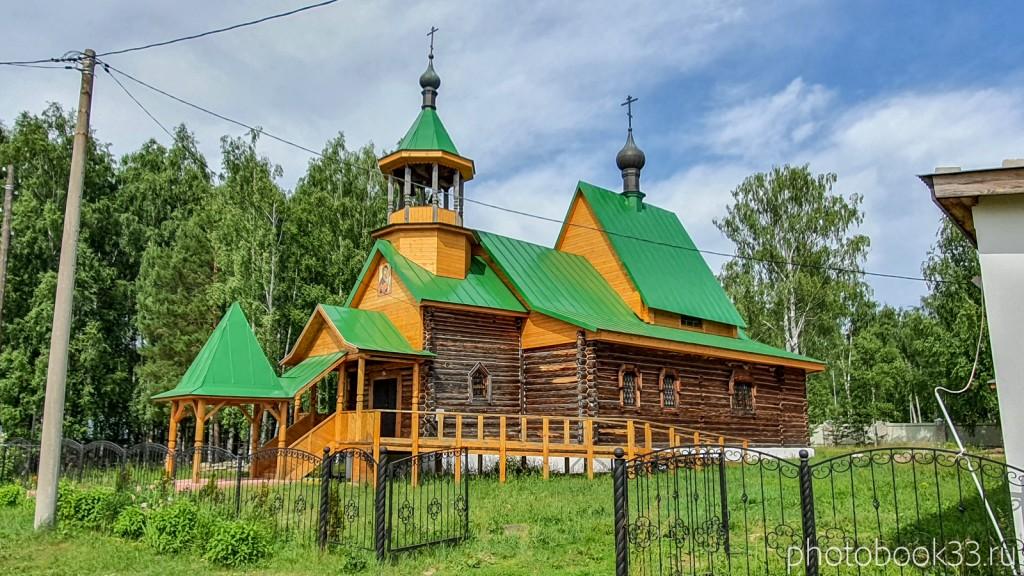 Муромское Богородицкое подворье Свято-Троицкого монастыря 01