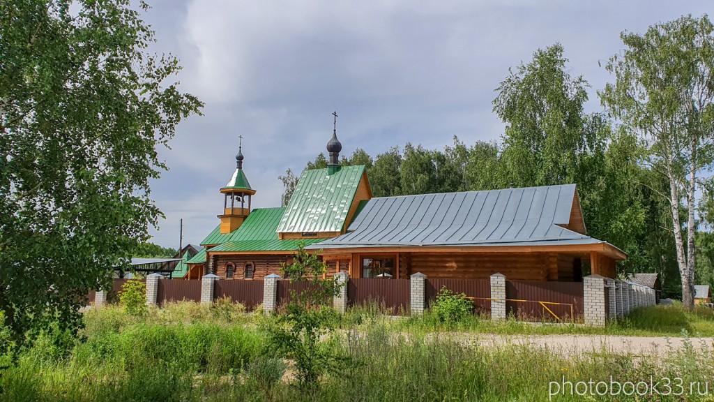 Муромское Богородицкое подворье Свято-Троицкого монастыря 05
