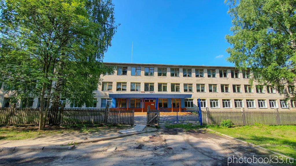 01 Ляховская школа