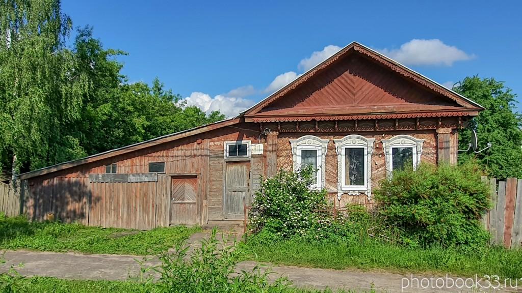 04 Деревянный домик в селе Ляхи