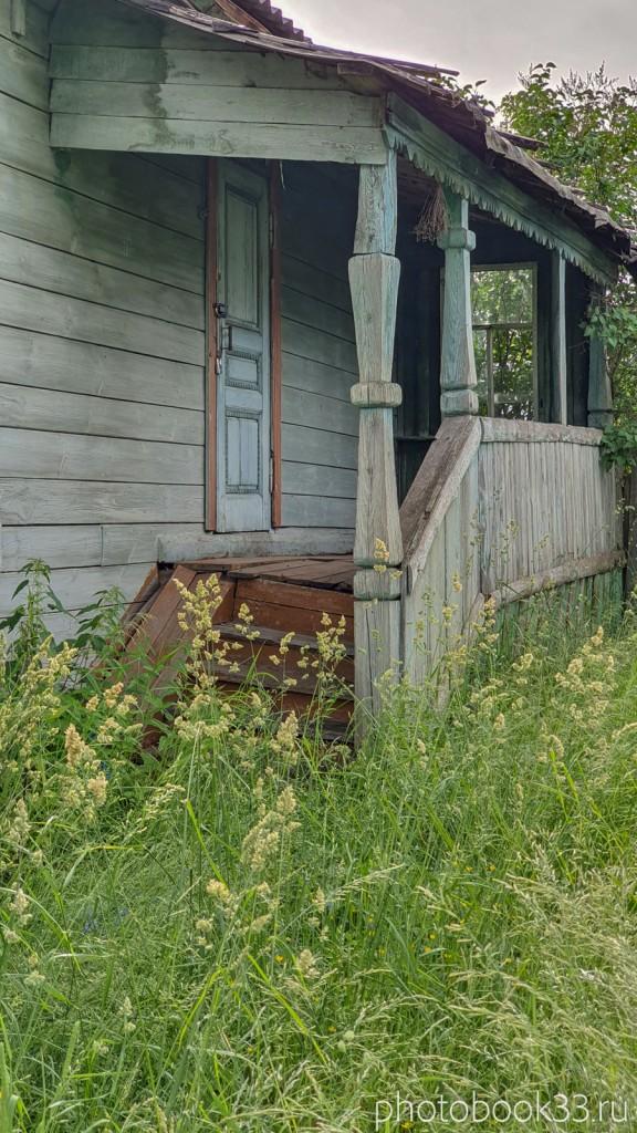 05 Деревянные дома в деревне Тургенево