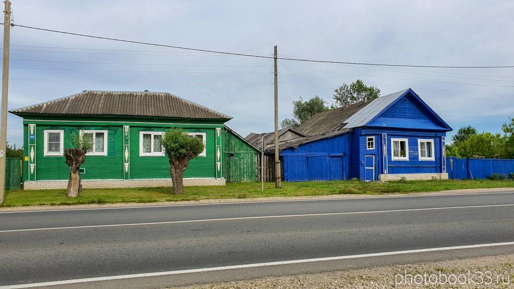 09 Деревня Тургенево расположена на рязанской трассе