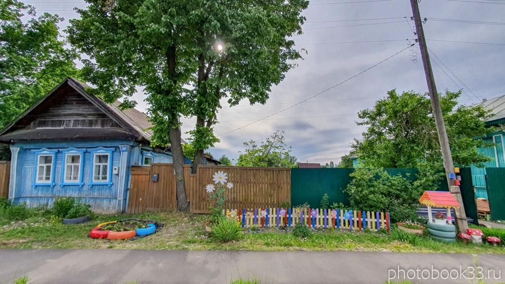 11 Как жители украшают двор в Тургенево Меленковского района