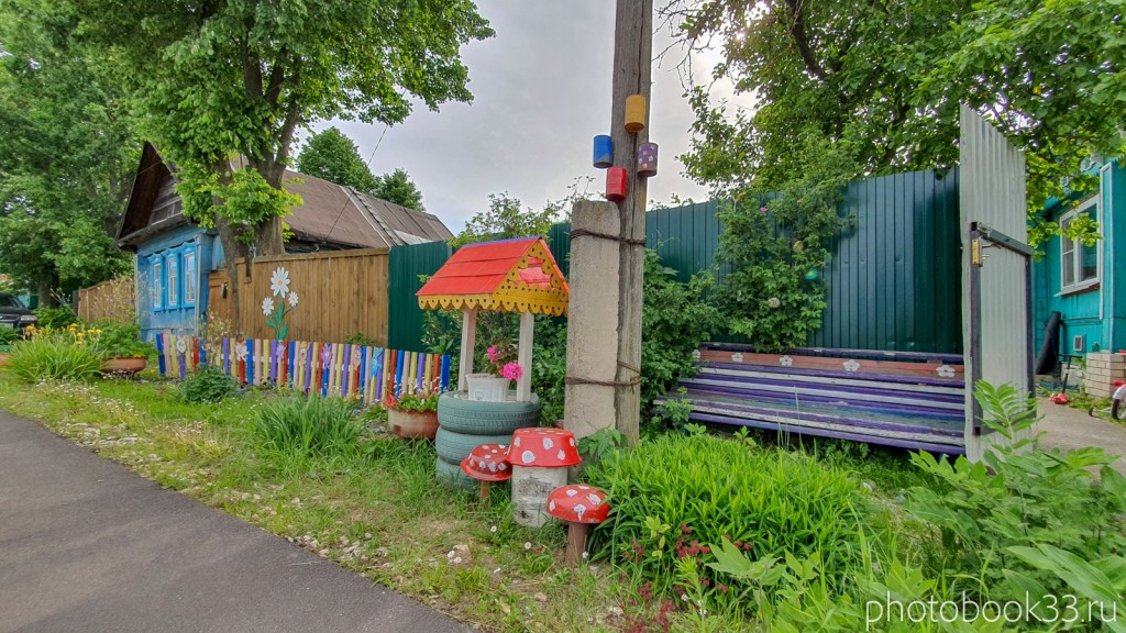 12 Как жители украшают двор в Тургенево Меленковского района
