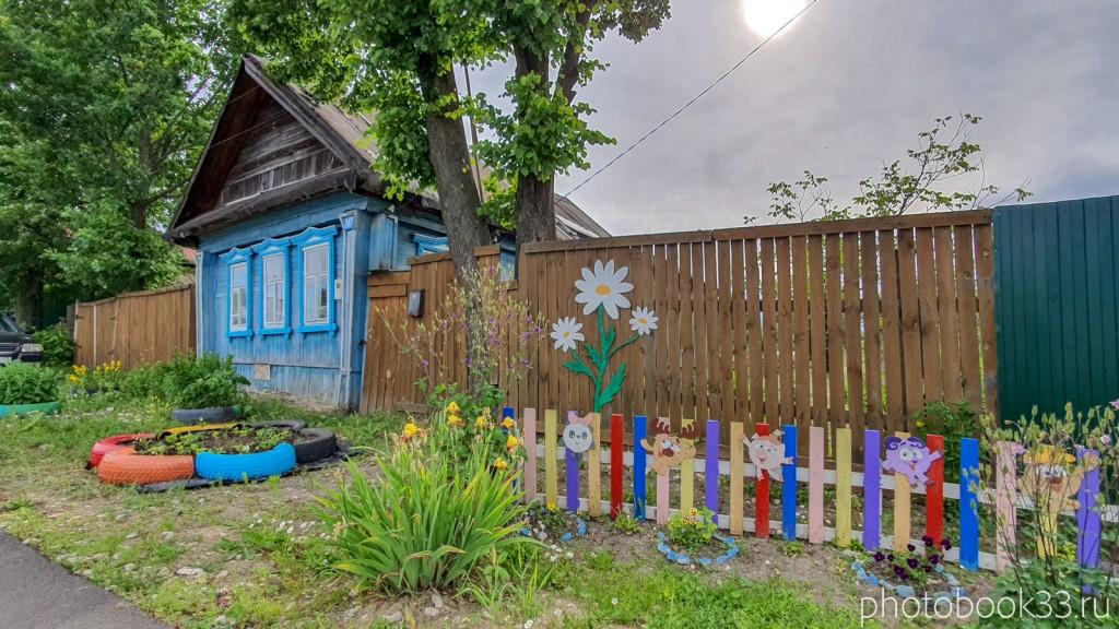 13 Как жители украшают двор в Тургенево Меленковского района
