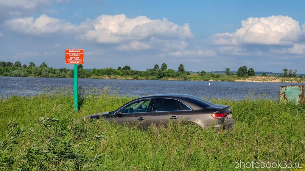 13 Ляхи - въезд транспорта на пляж запрещен