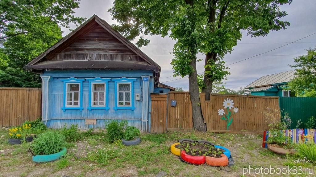 14 Как жители украшают двор в Тургенево Меленковского района