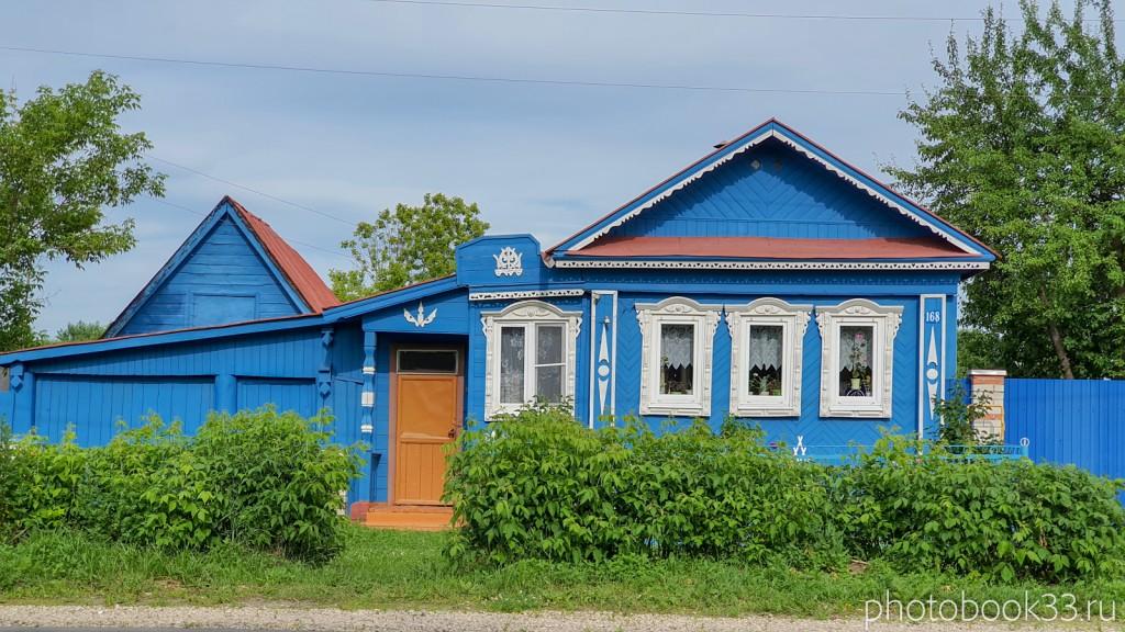 15 Деревянные дома и тротуар в деревне Тургенево Меленковского района