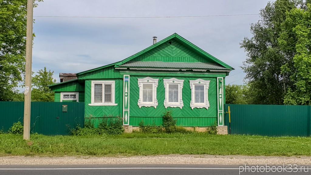 16 Деревянные дома и тротуар в деревне Тургенево Меленковского района